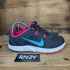Nike Wild Trail Lace Up Athletic Sneakers